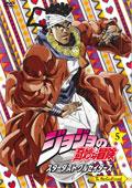 ジョジョの奇妙な冒険 スターダストクルセイダース 5
