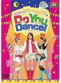 ハッピー!クラッピー 『まあたんと月光マジカル歌劇団のDo You Dance!』