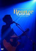 """堂珍嘉邦/堂珍嘉邦 TOUR 2014 """"Bronze Caravan"""" at Zepp DiverCity TOKYO"""