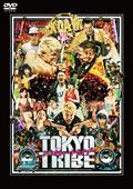 TOKYO TRIBE/トーキョー・トライブ