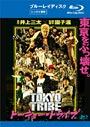 ��Blu-ray��TOKYO TRIBE���ȡ����硼���ȥ饤��