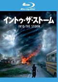 【Blu-ray】イントゥ・ザ・ストーム