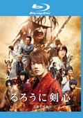 【Blu-ray】るろうに剣心 京都大火編
