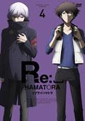 Re: ハマトラ 4