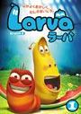 Larva(�顼��) SEASON1 Vol.1
