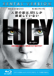 【Blu-ray】LUCY/ルーシー