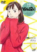 YAWARA! Vol.19