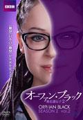 オーファン・ブラック 暴走遺伝子2 Vol.2