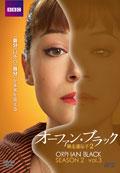 オーファン・ブラック 暴走遺伝子2 Vol.3