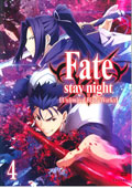 Fate/stay night [Unlimited Blade Works] 4