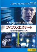 【Blu-ray】フィフス・エステート:世界から狙われた男