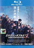 【Blu-ray】エクスペンダブルズ3 ワールドミッション