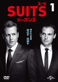 SUITS/スーツ シーズン3セット