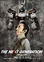 THE NEXT GENERATION �ѥȥ쥤�С� ��7��