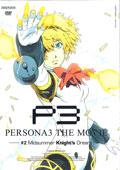 PERSONA3 THE MOVIE -#2 Midsummer Knight's Dream-