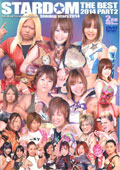 STARDOM THE BEST 2014 part.2 Disc.1