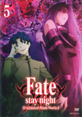 Fate/stay night [Unlimited Blade Works] 5