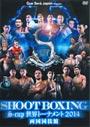 SHOOT BOXING S-cup�����ȡ��ʥ���2014 ξ���