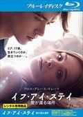 【Blu-ray】イフ・アイ・ステイ 愛が還る場所