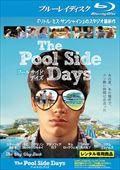 【Blu-ray】プールサイド・デイズ