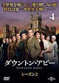ダウントン・アビー シーズン2 Vol.4