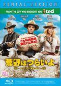 【Blu-ray】荒野はつらいよ〜アリゾナより愛をこめて〜