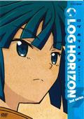 ログ・ホライズン 第2シリーズ 3