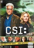 CSI:科学捜査班 シーズン13 Vol.6