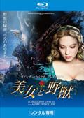 ��Blu-ray����������� (2014)