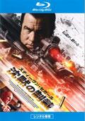 【Blu-ray】沈黙の制裁
