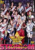 スターダム 5☆STAR GP 2014 Disc.1