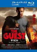 【Blu-ray】ザ・ゲスト
