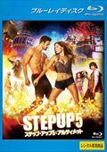 【Blu-ray】ステップ・アップ5:アルティメット