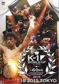 K-1 WORLD GP 2015 〜-60kg級初代王座決定トーナメント〜 2015.1.18 東京・代々木体育館
