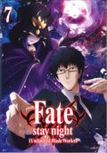 Fate/stay night [Unlimited Blade Works] 7