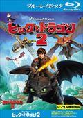 【Blu-ray】ヒックとドラゴン2