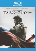 【Blu-ray】アメリカン・スナイパー