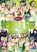 MEMORIAL GATE 2015 in 和歌山