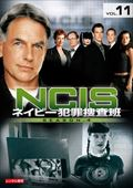 NCIS �ͥ��ӡ��Ⱥ��ܺ��� ��������4 vol.11