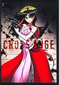 クロスアンジュ 天使と竜の輪舞 7