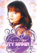 キューティー鈴木 CUTY MANIA 3