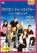 アメリカン・ティーンエイジャー シーズン3〜エイミーの騒がしい日々〜 Vol.6