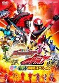 手裏剣戦隊ニンニンジャーVS仮面ライダードライブ 春休み合体1時間スペシャル