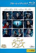 【Blu-ray】イントゥ・ザ・ウッズ