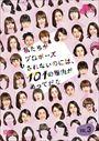 �䤿�����ץ�ݡ�������ʤ��Τˤ�101����ͳ�����äƤ��� ��������1 Vol.3