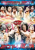 "DRAGON GATE 2014 ""夏の陣"""