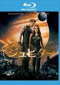【Blu-ray】ジュピター