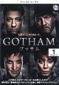 GOTHAM�����å��� ��ե������ȡ���������� Vol.1