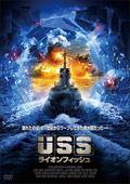 USS �饤����ե��å���
