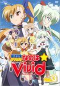 魔法少女リリカルなのはViVid Vol.3